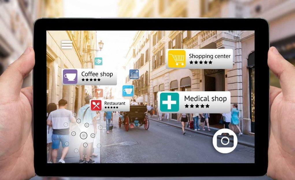 Augmented Reality là gì