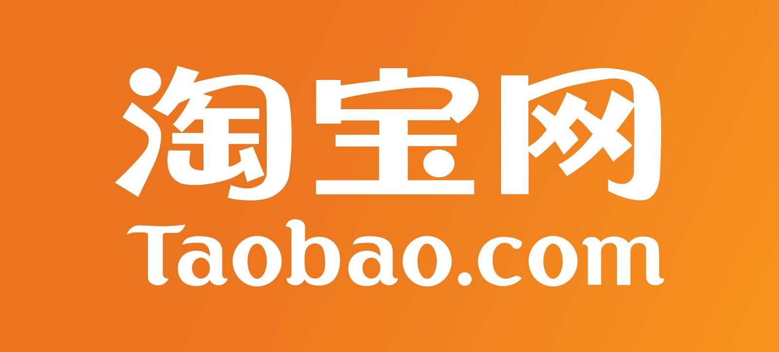 nhập hàng Trung quốc Taobao