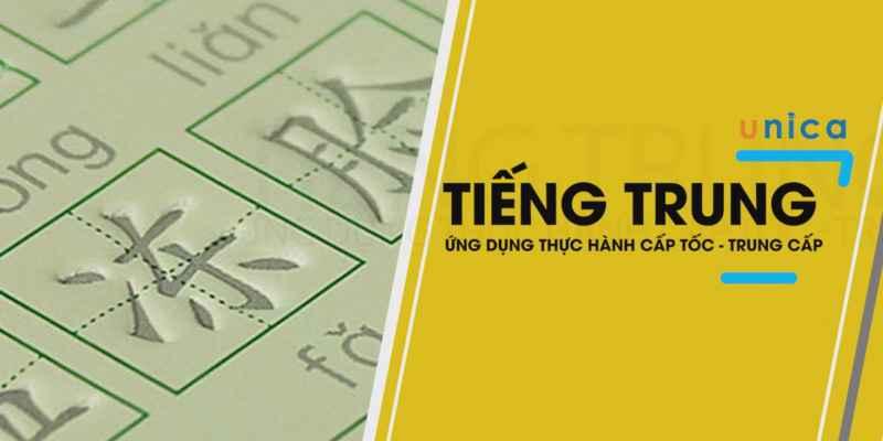 Tiếng Trung ứng dụng thực hành cấp tốc (Trung cấp) - 3816712 , 736 , 338_736 , 600000 , Tieng-Trung-ung-dung-thuc-hanh-cap-toc-Trung-cap-338_736 , unica.vn , Tiếng Trung ứng dụng thực hành cấp tốc (Trung cấp)