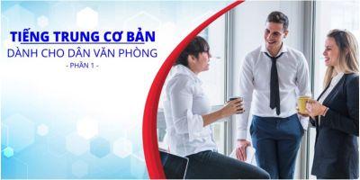 Tiếng Trung cơ bản dành cho dân văn phòng - Phần 1 - Nguyễn Danh Vân