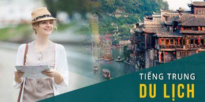 Tiếng Trung du lịch - Trần Thu Hiền và Nguyễn Thanh Thúy