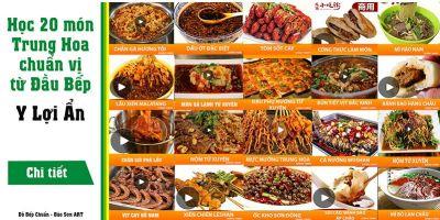 Bộ bí quyết công thức 20 món ăn Trung Hoa nổi tiếng