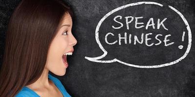 Tự học tiếng Trung cơ bản